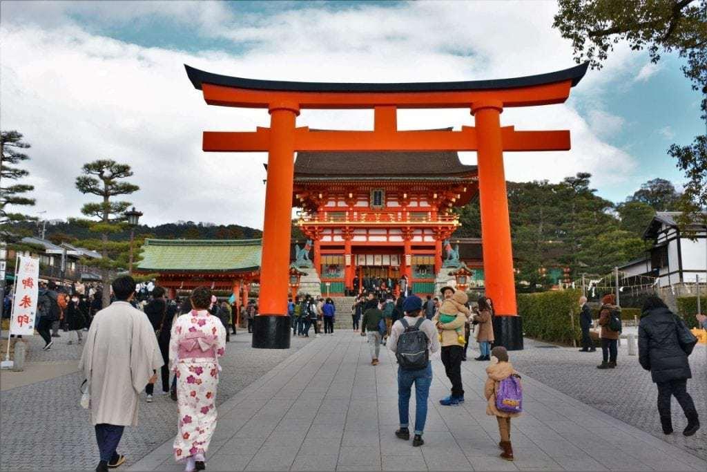 Visit Japan Geek Travel