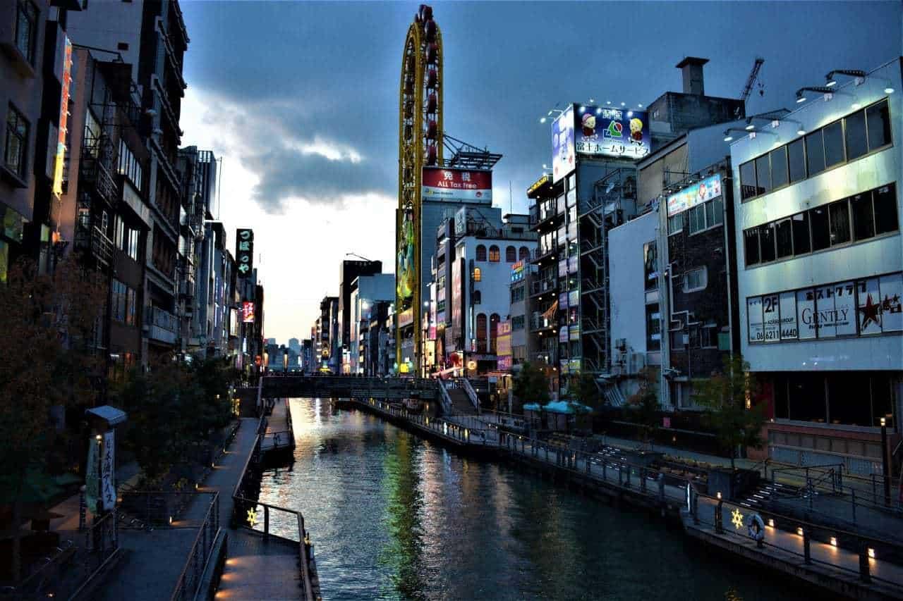 Visit Japan Asiana Circus