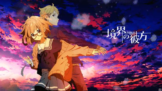 Beyond the Boundary Anime Series