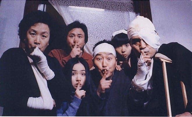 best korean horror movies - THE QUIET FAMILY