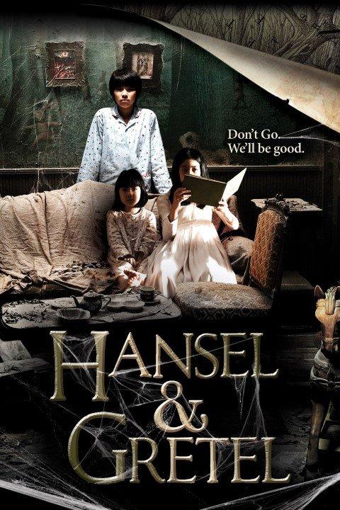 hansel and gretel best korean horror movies (Small)