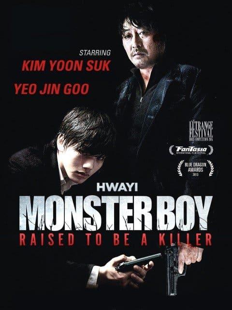 hwayi a monster boy best korean horror movies (Small)