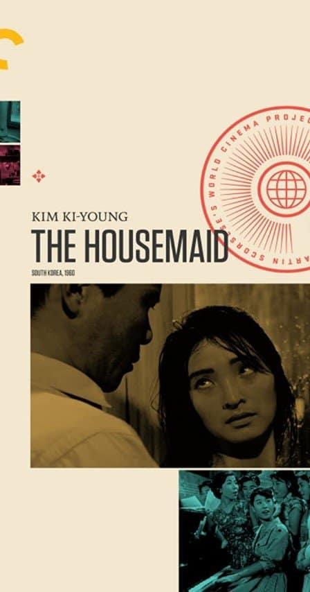 the housemaid 1960 best koeran horror movies (Small)