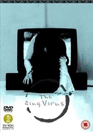 the ring virus best korean horror movies