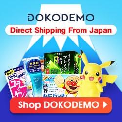 Dokodemo Shop - Japanese Online store