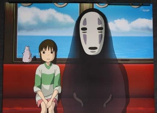 Unique Studio Ghibli Gifts