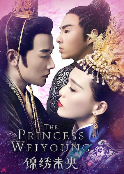 The Princess Weiyoung - 2016 - Historical Fiction Chinese television series