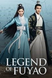 best chinese dramas 2018 - Legend of Fuyao 2018 (Small)