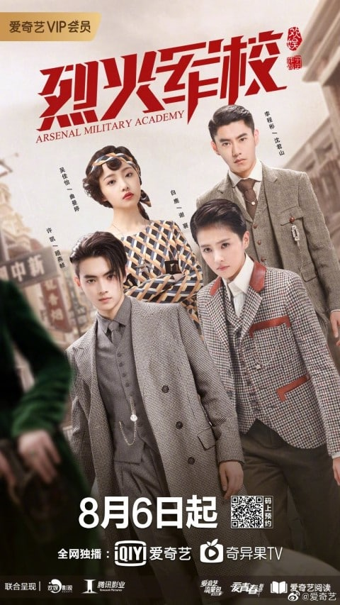best chinese dramas - Arsenal Military Academy 2019 moderna action drama (Small)