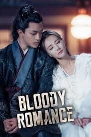 chinese dramas 2018 - Bloody Romance 2018 (Small)