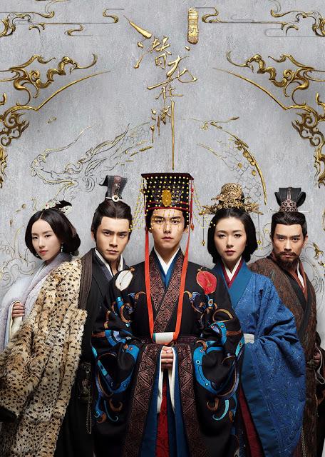 chinese dramas 2018 - Secret of the Three Kingdoms 2018 history drama