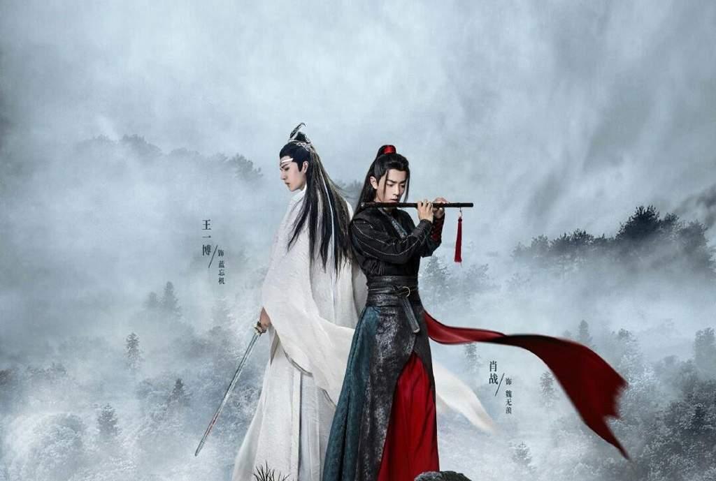 Best Chinese Dramas
