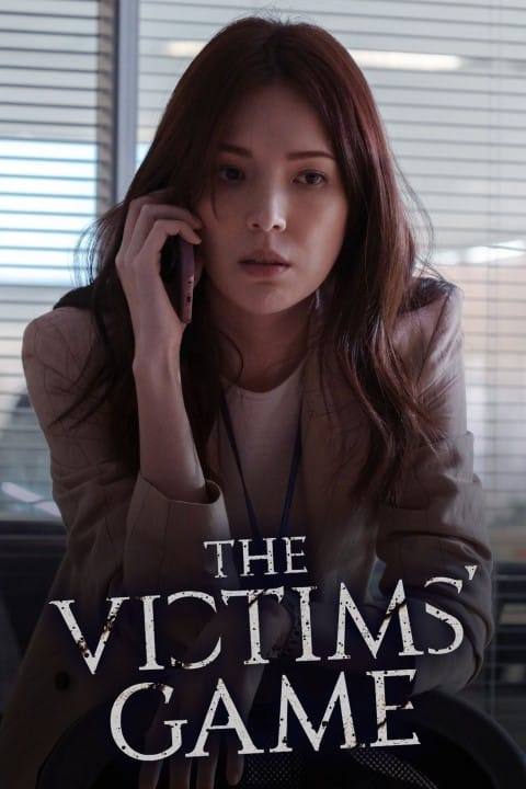 The Victims' Game, 2020, Taiwanese Drama, Thriller (Small)