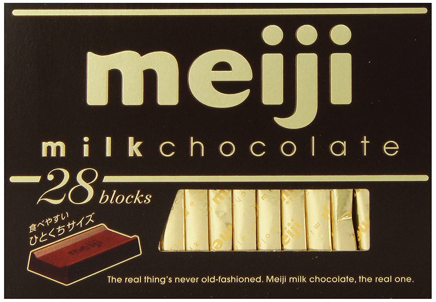 Meiji Chocolate Milk - guide to the best Japanese snacks and where to buy them online