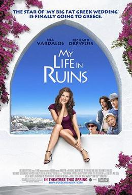 My Life in Ruins 2009 - movies about greece - asiana circus