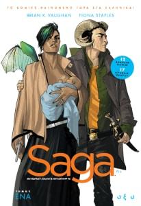 Saga, Vol. 1 by Brian K. Vaughan - best space travel books - asiana circus
