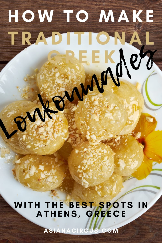 How to make Ancient Greek loukoumades recipe - traditional loukoumades