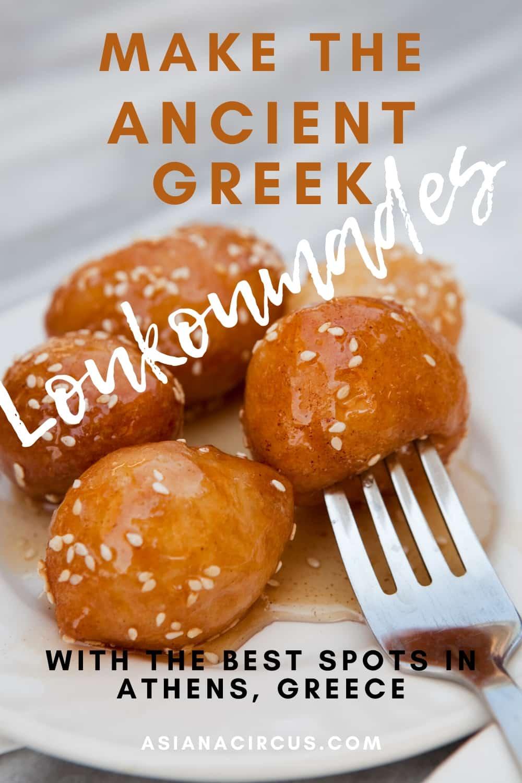 make traditional Greek loukoumades recipe - traditional loukoumades