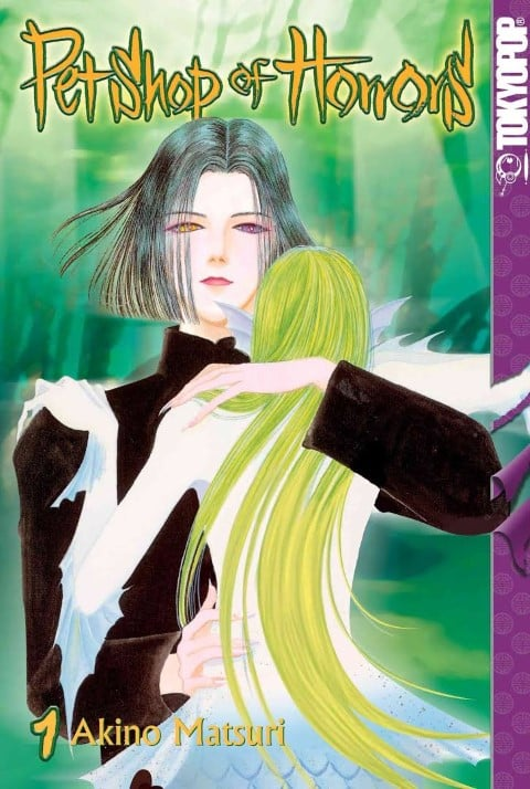 Pet Shop Of Horrors By Matsuri Akino Horror Manga (Small)