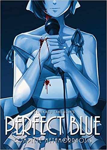 classic horror manga - Perfect Blue Complete Metamorphosis by Yoshikazu Takeuchi