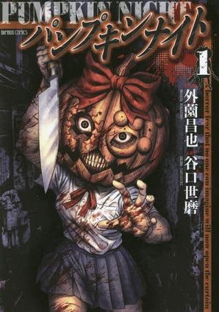 horror mangas - Pumpkin Night 1 by Masaya Hokazono