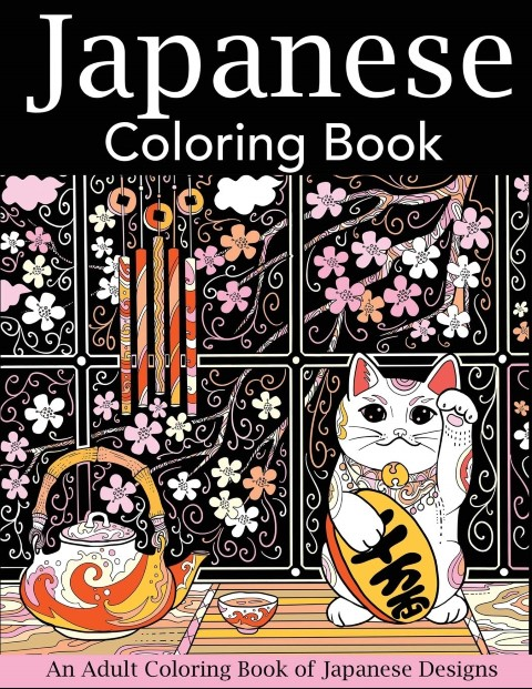 Japanese Coloring Book An Adult Coloring Book of Japanese Designs (Japan Coloring Book) by Creative Coloring - anime gifts for anime lovers (Small)