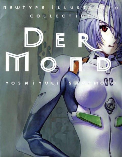 Der Mond The Art of Neon Genesis Evangelion (1) Hardcover – Illustrated by Yoshiyuki Sadamoto - new anime art books (Small)