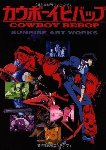 Sunrise Art Works Cowboy Bebop Tv Series 2012 Edition Anime Art Book (Japanese) by Sunrise - classic anime art books for collectors