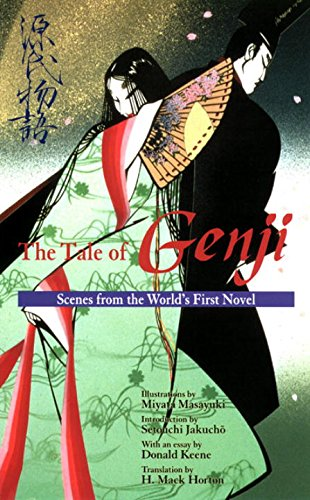 The Tale of the Bamboo Cutter (Kodansha's Illustrated Japanese Classics) by Yasunari Kawabata (Author), Donald Keene (Translator) - Japanese novels