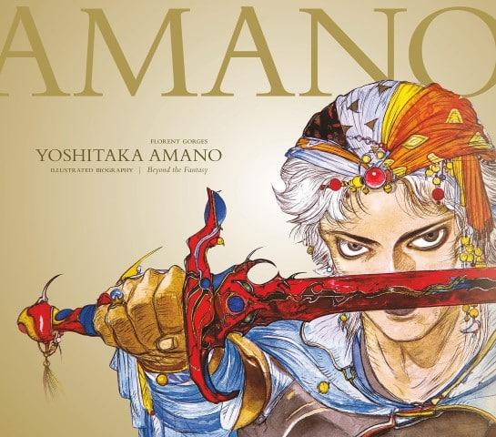 Yoshitaka Amano The Illustrated Biography-Beyond the Fantasy by Florent Gorges (Author), Luc Petronille (Author), Yoshitaka Amano - best anime art books ever (Small)