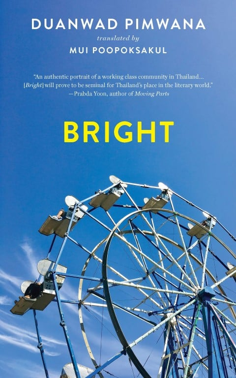 Bright by Duanwad Pimwana - urban fiction novel set in Thailand (Small)