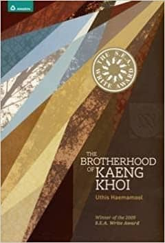 The Brotherhood of Kaeng Khoi by Uthis Haemamool - contemporary Thai novel set in Thailand (Small)