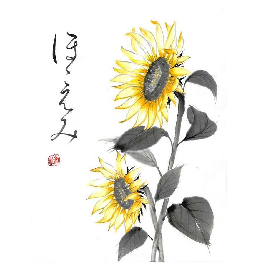 """Sumi-e (Japanese Ink Painting) workshop """"Coloured Sunflower – Smile in Hiragana"""" - Hyper Japan festival"""