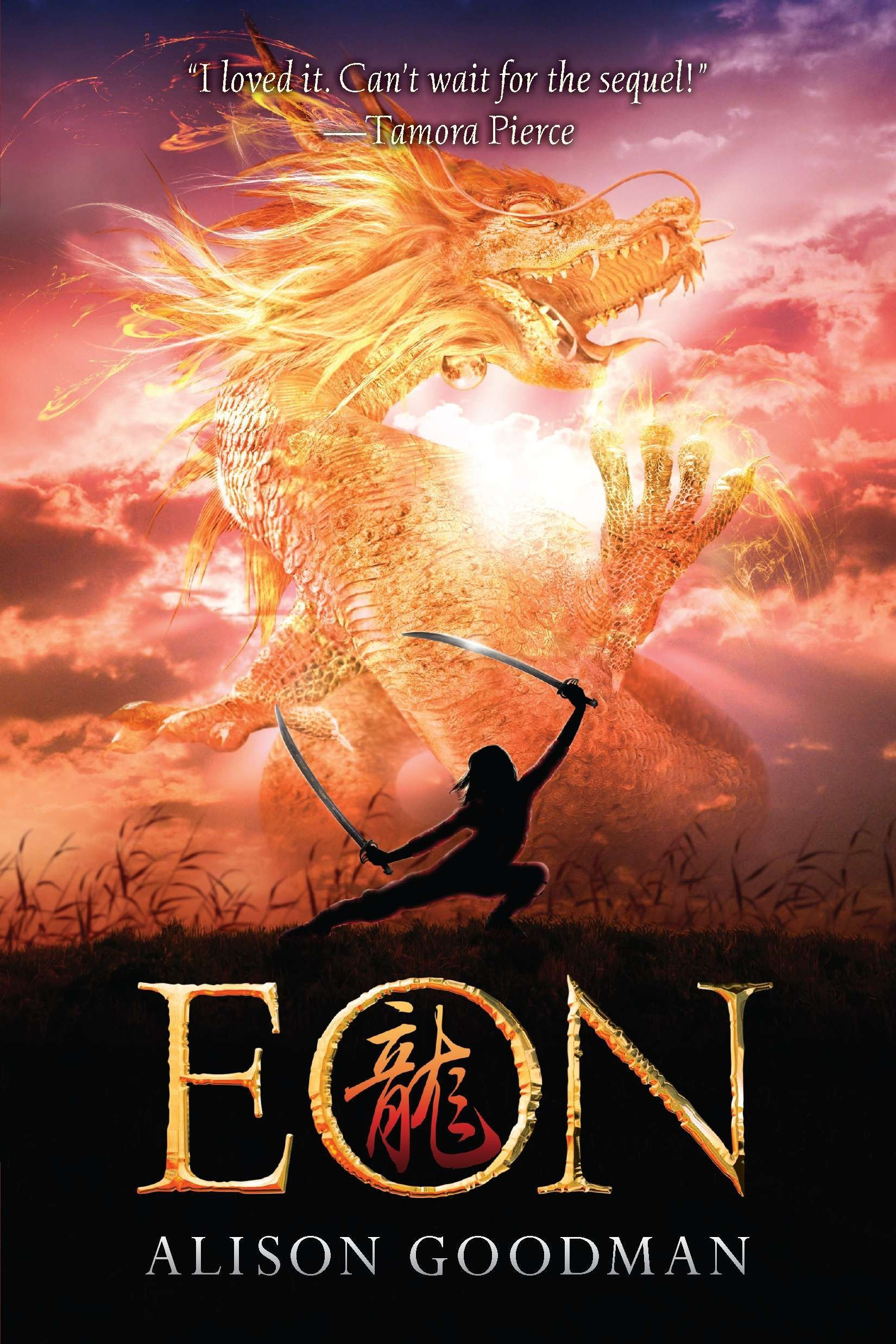 Alison Goodman - YA fantasy books about dragons for adults