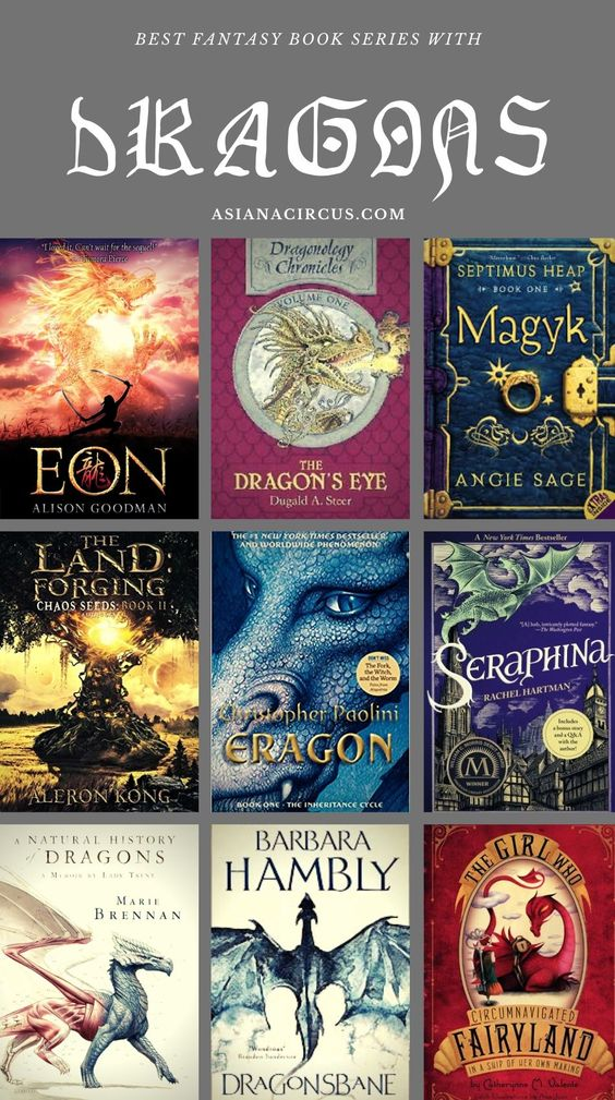 Best fantasy books about dragons