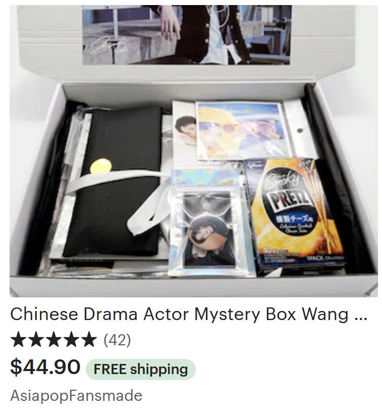 Chinese Drama Actor Mystery Box
