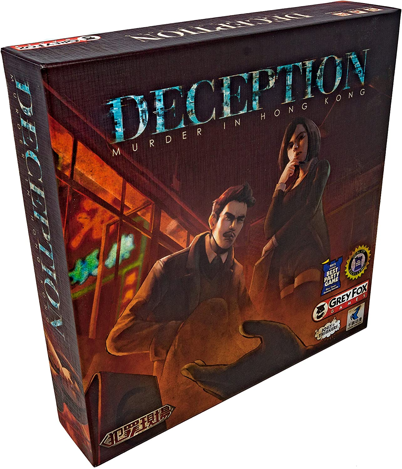 Deception Murder in Hong Kong Board Game, Fast Pace Murder Mystery Game