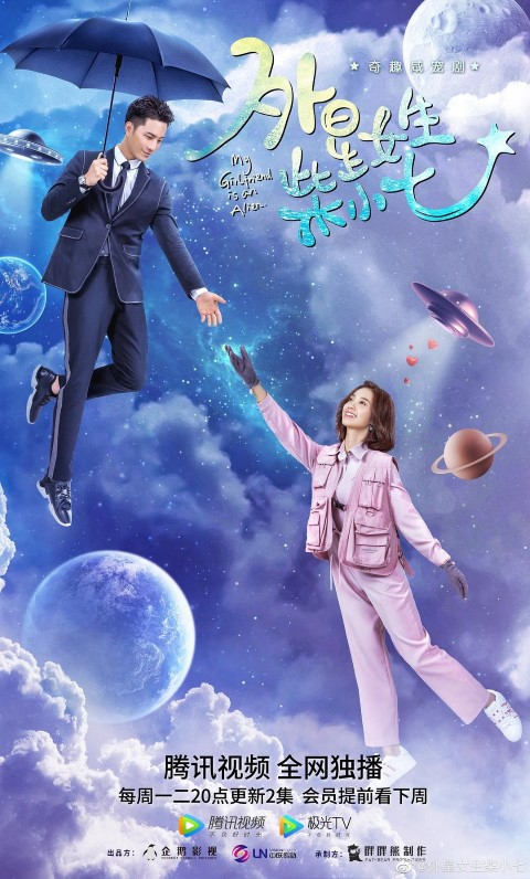 My Girlfriend Is An Alien - best k drama shows with aliens (Small)