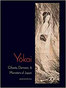 Yokai Ghosts, Demons & Monsters of Japan - gift ideas from Japan (Small)