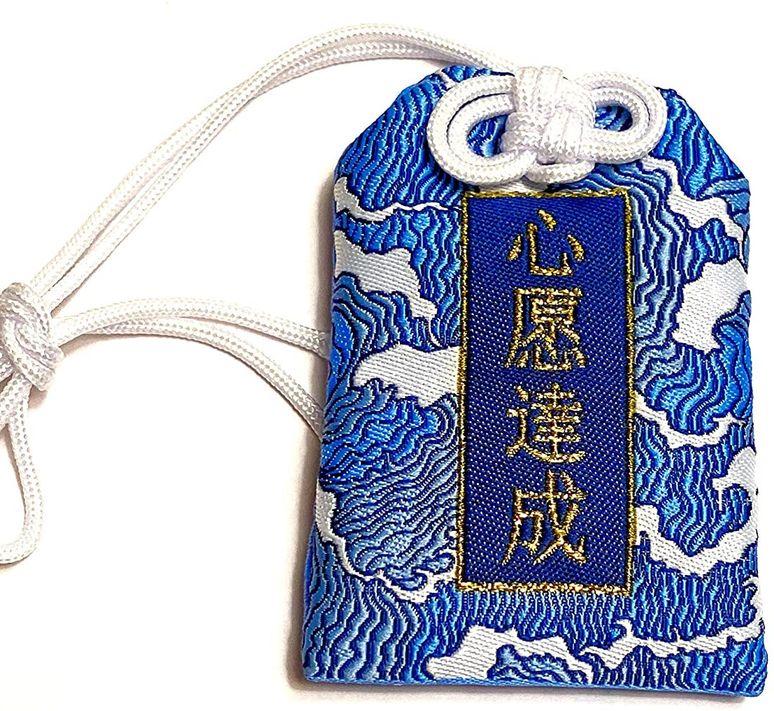 Japanese Omamori - traditional souvenirs from Japan